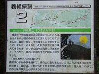 2013-04-28_0027.JPG