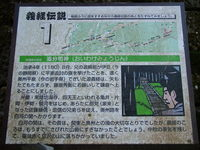 2013-04-28_0031.JPG