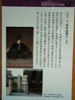 2013-07-13_0013.JPG