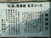 2013-08-10_0032.JPG