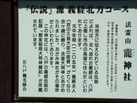 2013-08-10_0060.JPG