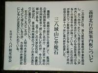 2013-08-10_0064.JPG