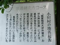 2013-08-10_0088.JPG