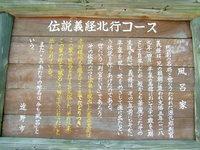 2013-08-12_0200.JPG