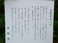 2014-05-04_0004.JPG