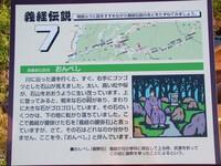 2013-04-28_0007.JPG