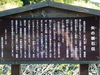 2013-04-28_0022.JPG