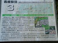 2013-04-28_0023.JPG