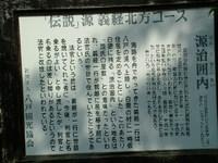 2013-08-10_0040.JPG