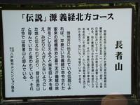 2013-08-10_0042.JPG