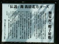 2013-08-10_0055.JPG