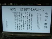 2013-08-10_0073.JPG