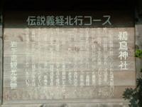 2013-08-12_0127.JPG