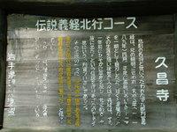 2013-08-12_0166.JPG