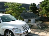 2013-08-12_0201改.jpg