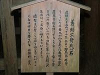 2013-10-13_0078.JPG