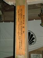 2013-10-13_0081.JPG