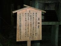 2013-10-13_0083.JPG