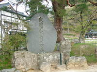 2014-04-28_0001.JPG