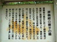 2014-04-28_0056.JPG