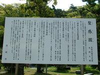 2014-05-04_0011.JPG