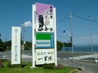 2014-08-12_0033.JPG